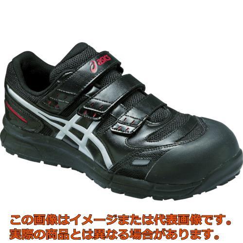 アシックス ウィンジョブCP102 ブラックXシルバー 23.0cm FCP102.909323.0