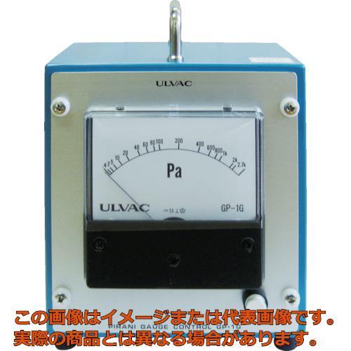 ULVAC ピラニ真空計(デジタル仕様) GP-1000G/WP-02 GP1000GWP02