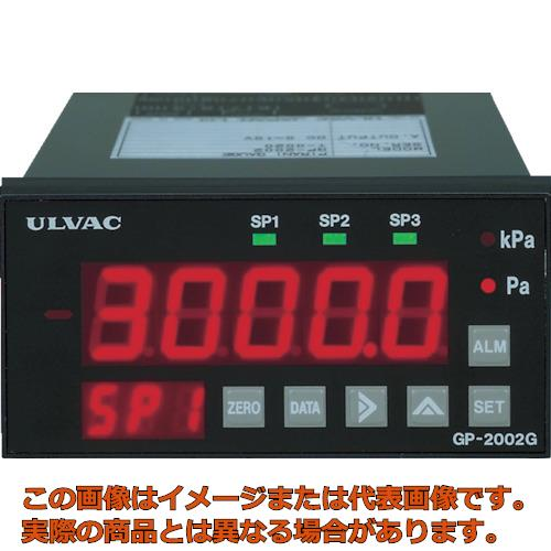 ULVAC ピラニ真空計(デジタル仕様) GP-2001G/WP-16 GP2001GWP16