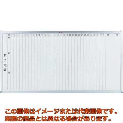 【代引き不可・配送時間指定不可】 TRUSCO スチール製ホワイトボード 月予定表・縦 900X1800 GL-202 (900X1800 ホワイト)