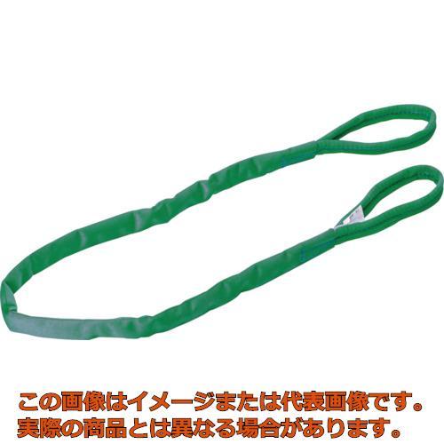 シライ マルチスリング HE形 両端アイ形 2.0t 長さ7.0m HEW020X7.0