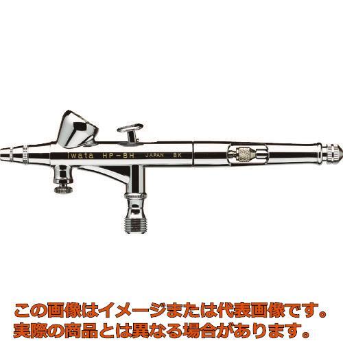 アネスト岩田 エアーブラシ(ハイライン) HPBH