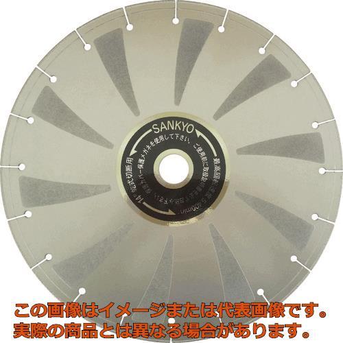 三京 FS2000 355×3.4×2.0×30.5 FS14
