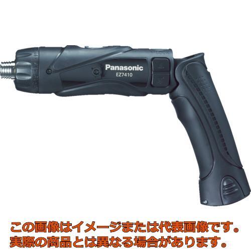 Panasonic 充電スティックドリルドライバー 3.6V ブラック ケース付 EZ7410LA2SB1