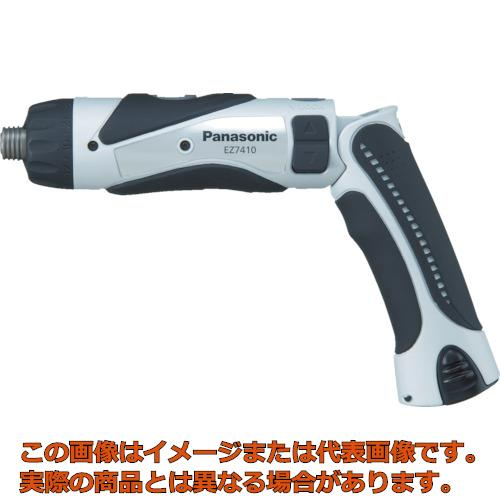 Panasonic 充電スティックドリルドライバー 3.6V グレー ケース付 EZ7410LA2SH1