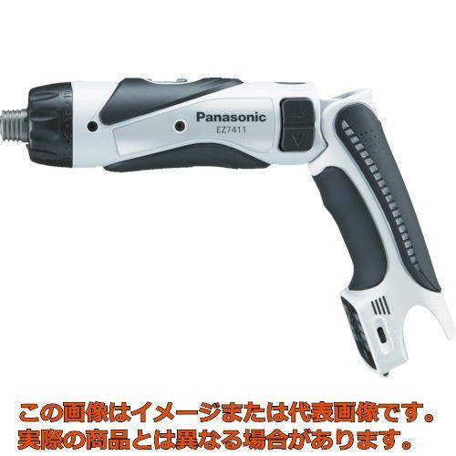 Panasonic 充電スティックドリルドライバー 3.6V グレー カウンター EZ7411XH1
