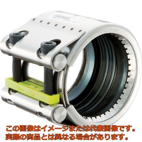 SHO-BOND カップリング ストラブ・グリップ Gタイプ150A 油・ガス用 G150NSS