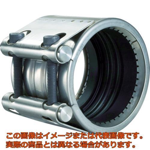 SHO-BOND カップリング ストラブ・グリップ GXタイプ125A水・温水用 GX125E