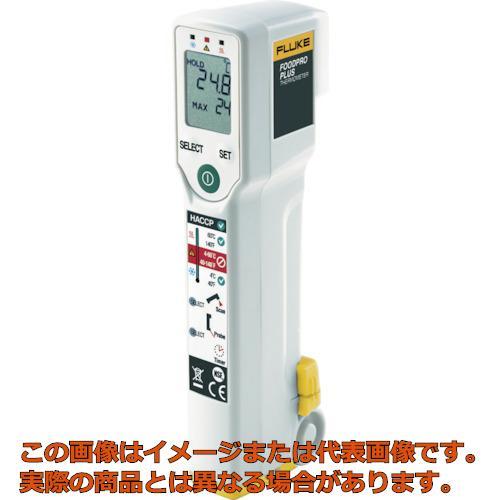 FLUKE 食品用放射温度計 FPPLUS