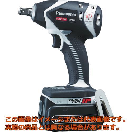 Panasonic 充電インパクトレンチ 18V 5.0Ah EZ75A3LJ2GH