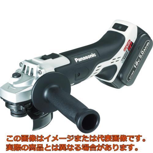 Panasonic 充電ディスクグラインダー100 18V 5.0Ah EZ46A1LJ2GH
