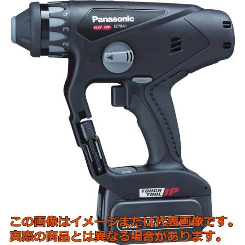 Panasonic 充電マルチハンマードリル18V 5.0Ah 黒 EZ78A1LJ2GB