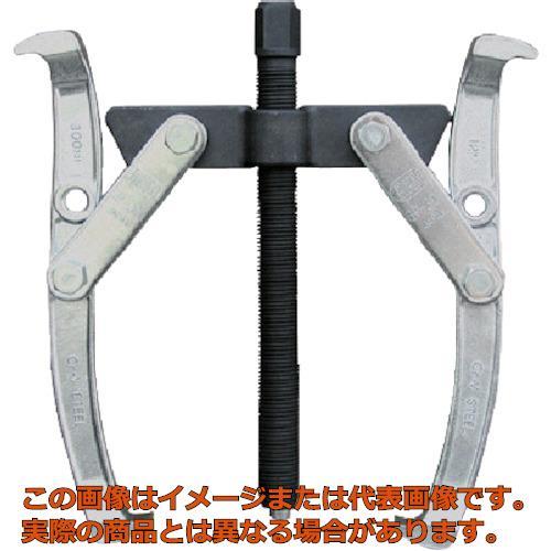 ARM ギヤープーラー2本爪300mm GP300