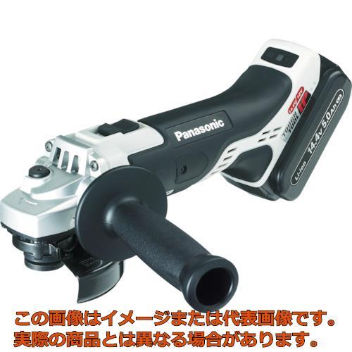 Panasonic 充電ディスクグラインダー100 14.4V 5.0Ah EZ46A1LJ2FH