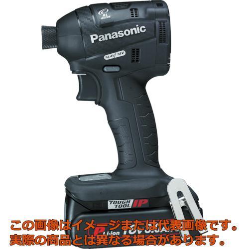 Panasonic 充電インパクトドライバー 18V 3.0Ah 黒 EZ75A7PN2GB