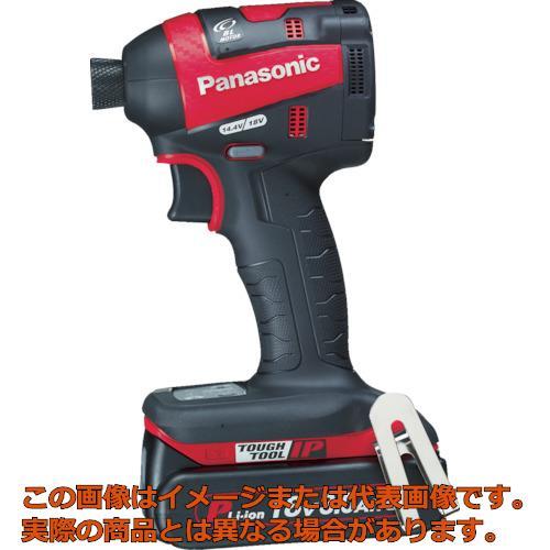 Panasonic 充電インパクトドライバー 18V 3.0Ah 赤 EZ75A7PN2GR