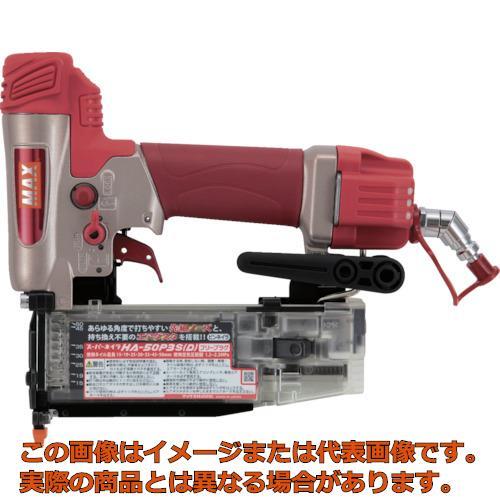 おすすめネット MAX ピンネイラ HA-50P3S(D) HA50P3SD, エアガンショップ モケイパドック 40fa1859