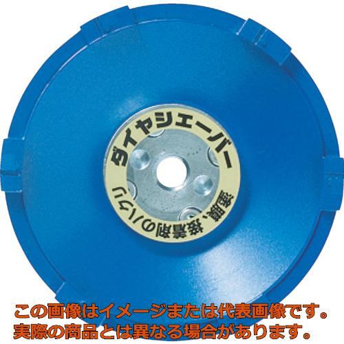ナニワ ダイヤシェーバー 塗膜はがし 青 FN9213