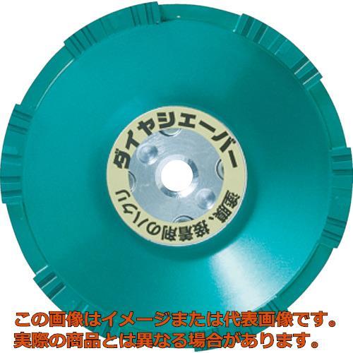ナニワ ダイヤシェーバー 塗膜はがし 鋼板用 緑 FN9253