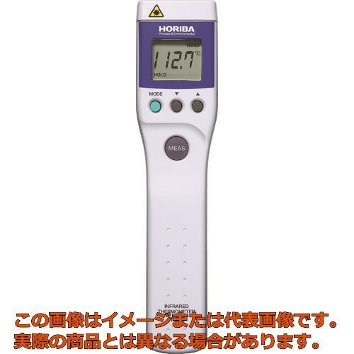 堀場 高精度 放射温度計 (微小スポットタイプ) IT545S