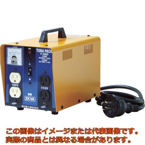 日動 ニュートラパック降圧専用 F200D