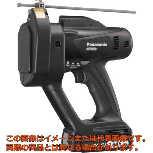 Panasonic 全ネジカッター 14.4V 2.0Ah(ブラック) EZ45A4LF1FB