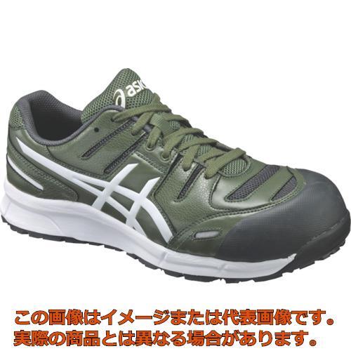 アシックス ウインジヨブCP103 グリーンXホワイト 23.5cm FCP103.790123.5