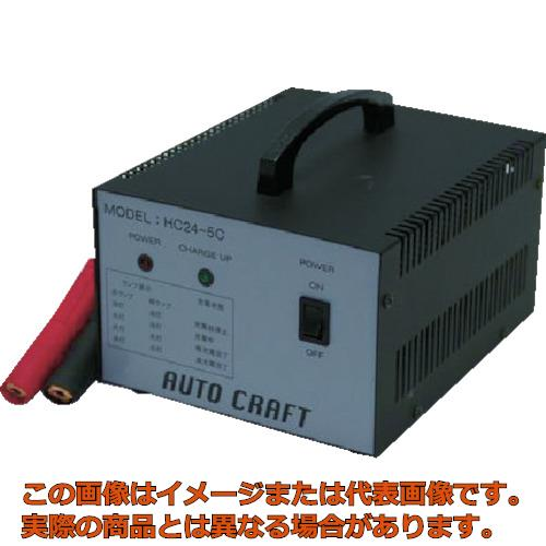 ADT Movexx T1000P用バッテリー充電器 日本市場用 HC245.0C