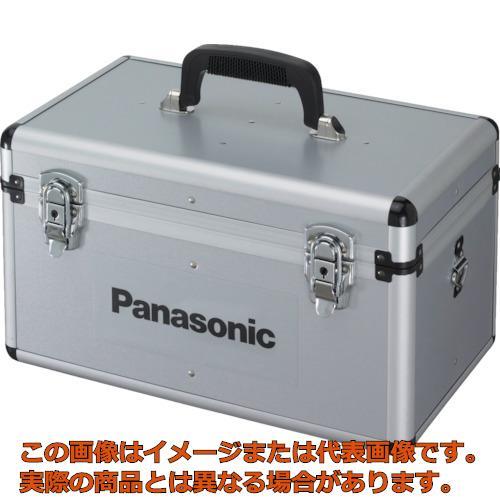 Panasonic アルミケース EZ9666