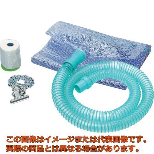 アサダ エアコン洗浄カバー 天カセ用 EP348