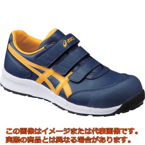 アシックス ウィンジョブ CP301 インシグニアブルー×ゴールド 26.5cm FCP301.500426.5