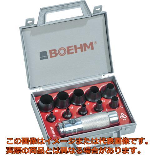 BOEHM 穴あけポンチ 10個セット JLB320CM