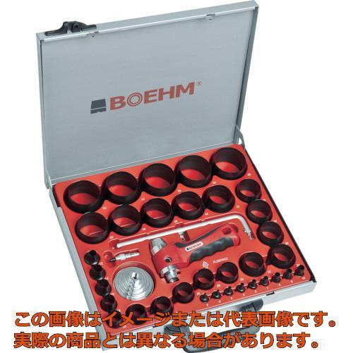 BOEHM 穴あけポンチ 15個セット シールリングカッター付 JLB330PACC