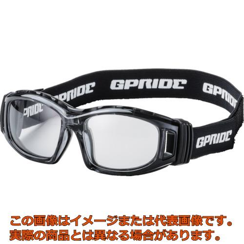 EYE-GLOVE 二眼型セーフティゴーグル グレー (度なしレンズ) GP98GR