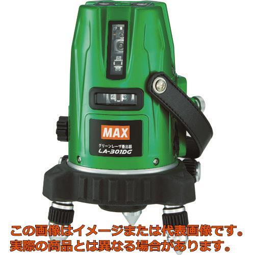 MAX レーザ墨出器 LA-301DG LA301DG