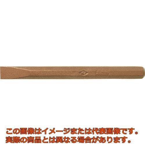 Ampco 防爆チゼル 20x19x200mm MA0200B