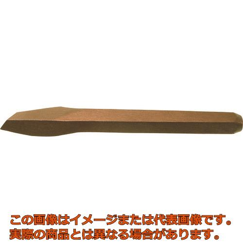 Ampco 防爆ダイアモンドポイントチゼル ME0205B