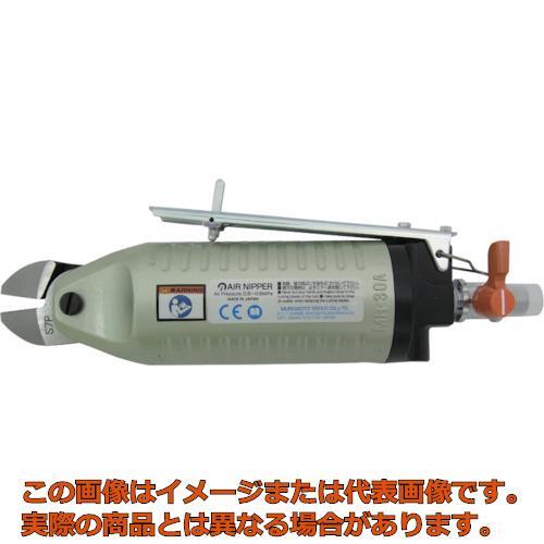 ナイル エアーニッパ本体(標準型)MR7 MR7