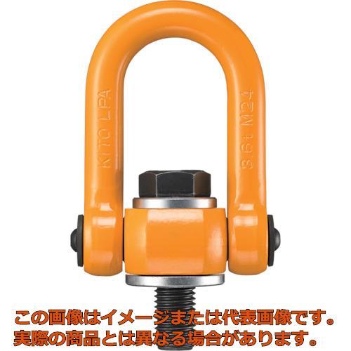 キトー リフティングポイント 基本使用荷重8.0t LPA08036