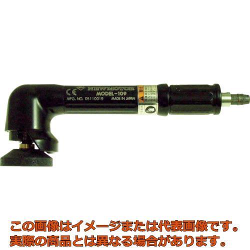 ムラキ ゼムニューモータ90°タイプ M109