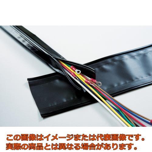 ZTJ 配線結束保護 チューブ・ジッパータイプ φ15 GPJ15