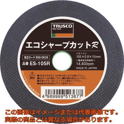 TRUSCO 切断砥石 エコシャープカットR 405X3.0X25.4mm ES405R 25枚