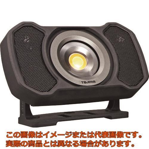 タジマ LEDワークライトR151 LER151