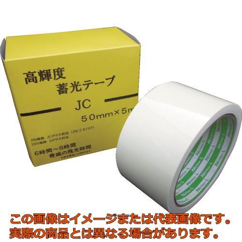 日東エルマテ 高輝度蓄光テープ JIS-JC級 0.3mm×50mm×5m グリーン NB5005C