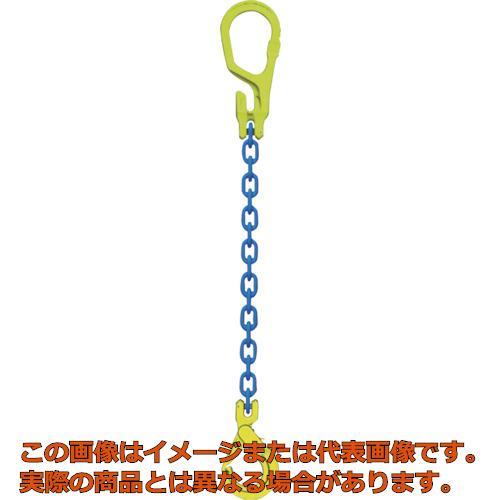 マーテック GrabiQチェーンスリングセット MG1-GBK13-5.2T MG1GBK13
