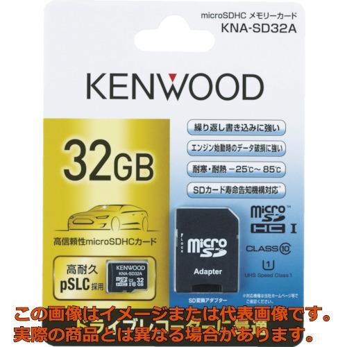ケンウッド ドライブレコーダー用SDカード KNA-SD32A 32GB KNASD32A