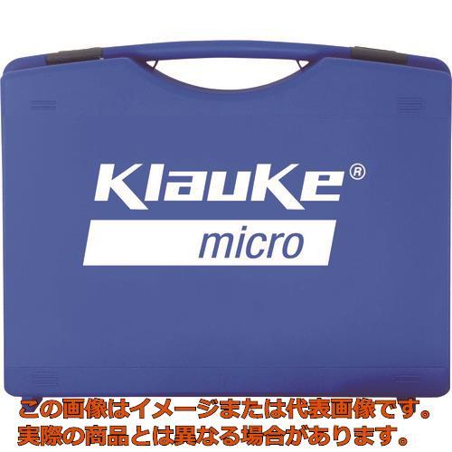 クラウケ 専用ケース KKEK50ML