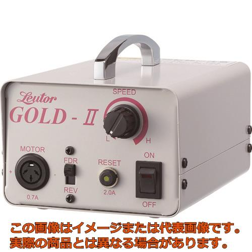 リューター LG2パワーユニット LG2C22