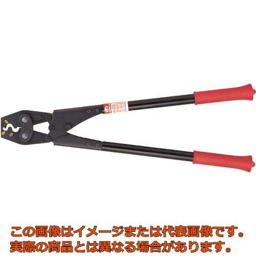 マーベル 強力圧着工具(裸圧着端子・スリーブ用) MHK60