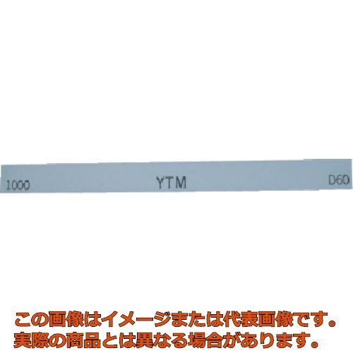 チェリー 金型砥石 YTM (20本入) 1000 M46D 1000